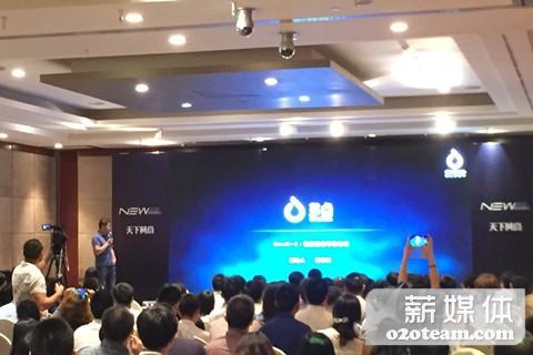 Dmall创始人刘江峰:我是怎么做商超O2O的