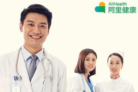3家药企联名抵制药品电子监管网,阿里健康或已出局