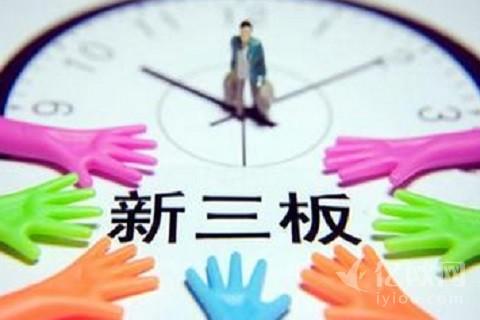 跨境电商怒爆发,爱淘城申请新三板挂牌