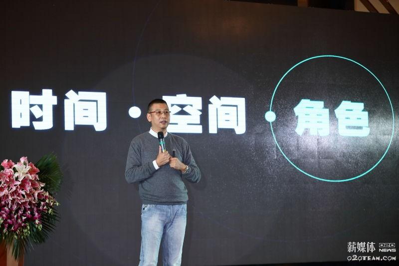 【CXO说】品途商业评论李小虫:传统企业的互联网进化之路