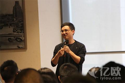 懒到家李杰:企业怎样创新商业模式,促进服务升级