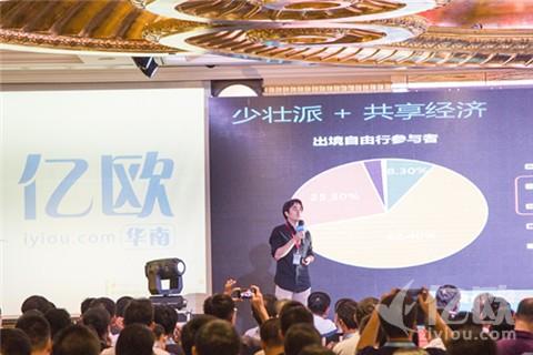 住百家联合创始人阮智敏:共享经济下的旅游产业革新