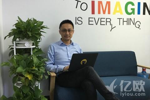 华映资本钱奕:从投资到创业,他的目标是抓住90后