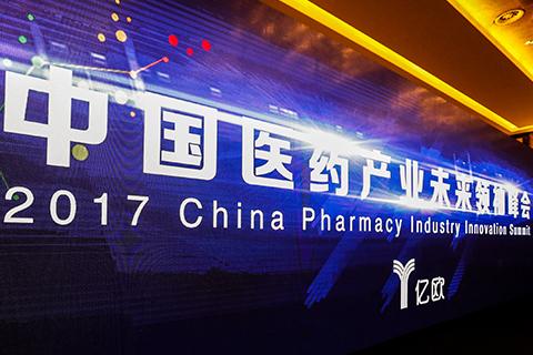 """康复之家董事长柏煜:""""健康中国2030"""",养老康复产业大生意与大机遇"""