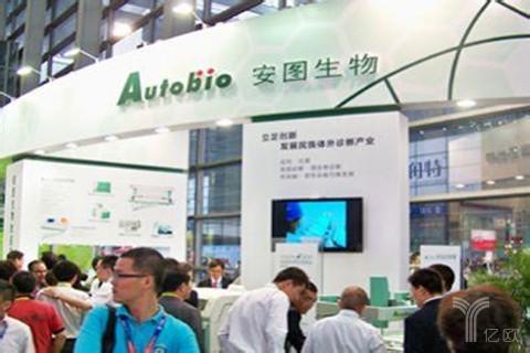 安图生物受让百奥泰康75%股权,意欲协同东芝生化仪代理产品