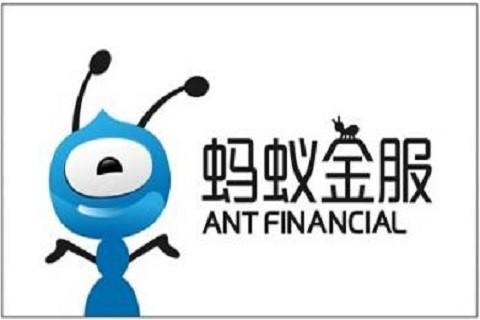 蚂蚁金服确认正进行B轮融资,或融资100亿元