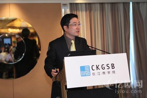 长江商学院副院长滕斌圣:互联网+时代的商业大变革